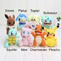 9-12cm Pikachu Mew Piplup Bulbasaur Eevee Squirtle Plush Toy Stuffed Pikachu Plush Doll pendant keychain with hook Free Shipping