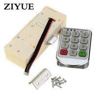 Free Shipping Good Quality Silver Metal Digital Electronic Password Cabinet Code Locks