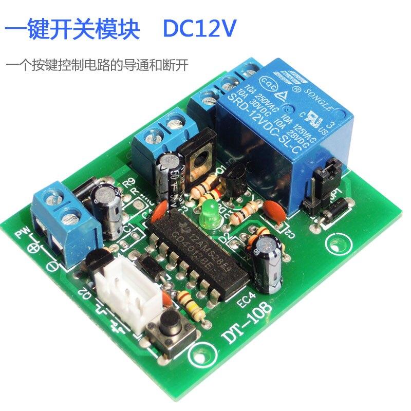 [Один Бонд бистабильная 12 В] автоматический переключатель 12 В бистабильная один ключ коммутатора один ключ зажигания автомобиля реле