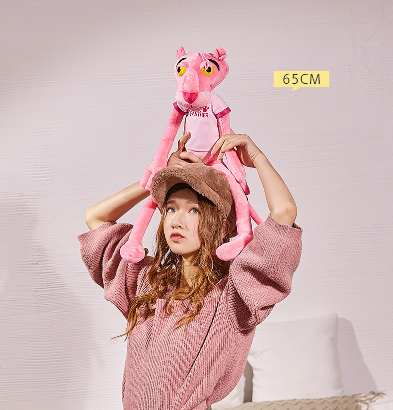 High quality 65cm Cool Pink Plush Doll Panther Stuffed Toy Plaything Toy for baby gift