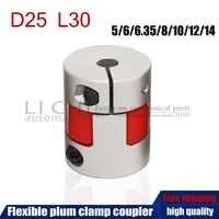 Kostenloser versand Flexible plum clamp koppler D25 L30 welle größe 5/6/6,35/7/8/ 10/12/14mm CNC Jaw wellen kupplung 5mm 8mm