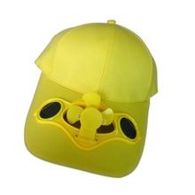 Летняя солнечная мощная Кепка, одноцветная шляпа с прохладным вентилятором для спорта на открытом воздухе, езды на велосипеде, рыбалки, альпинизма YA88