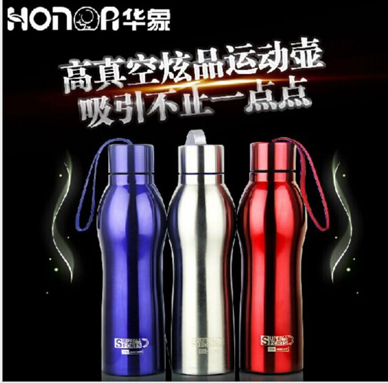 HONOR authentic stainless steel vacuum insulation Cup font b cycling b font sport font b bottle