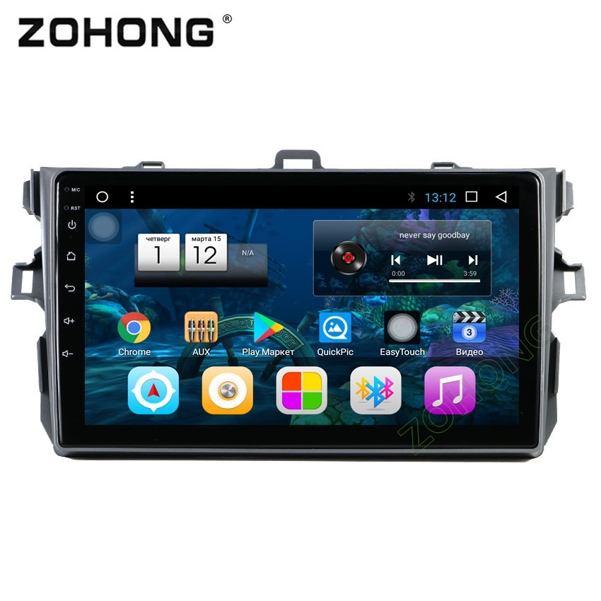 2 5D 9inch Octa 8 Core 2G 32Gb Android CAR DVD Player for Toyota Corolla 2007