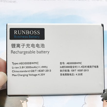 ФОТО 100% new high quality ab3000bwmc 3000mah battery for philips xenium i928 battery + tracking number