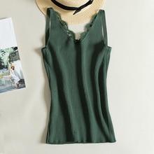 Summer Fitness Sleeveless Tank Top V-neck Lace