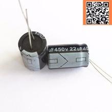 100pcs/lot 450v 22UF 450v22UF aluminum electrolytic capacitor size 13*20