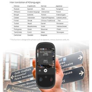 "Image 3 - Boeleo W1 Pro AI Voice Translator 7 Languages 3.1"" IPS Touch Screen 4G SIM Card 8G Memory Recording Translate 1780mAh Battery"