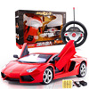 1 14 1 Key To Open The Door Charging Remote Control Sports Car Children Electric Vehicle