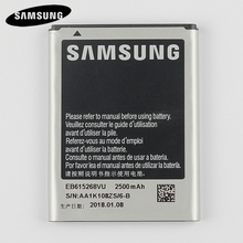 Original Phone Battery EB615268VU For Samsung GALAXY Note I889 I9220 N7000 Authentic Replacement Battery 2500mAh стоимость