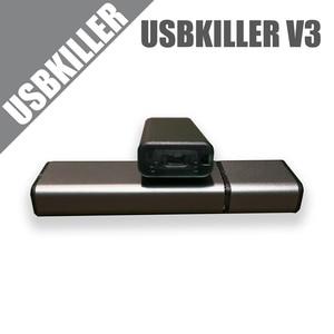 Image 5 - Usbkiller V3 Usb Killer W/ Switch Usb Behouden Wereldvrede U Disk Miniatur Power Hoogspanning Pulsgenerator