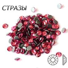 цена на Rose Hotfix Rhinestones Iron Crystal Beads Glass Flatback Garment Loose Strass Glue On for DIY Dress Decoration
