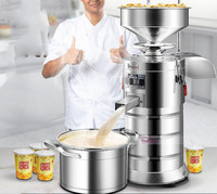 220V 40KG/H Commercial Stainless Steel Soybean Milk Maker Multifunctional Bean Dregs And Soybean Milk Separation Fiberizer EU/AU