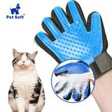 Мягкая силиконовая щетка для домашних животных, уход за перчаткой, щетка для ухода за домашними животными, перчатка для ухода за кошками, принадлежности для чистки кошек, перчатка для домашних животных, гребни для кошек