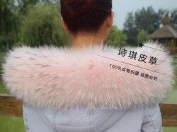Colorful Genuine Raccoon Fur Detachable Collar Scarfs Fashion Coat Sweater Detachable  Luxury Fur Collar TKC003-PB