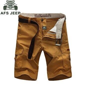 Combat Cargo Shorts Fashion Beach Military Army