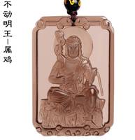 Natural Ice Obsidian Lucky Amulet Pendant Necklace Carving Natal Buddha Eight Patron Saint Chinese Twelve Zodiac Jewelry