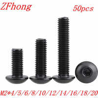 50Pcs M2 2mm ISO7380 Alloy Steel 10.9 Level Black Hexagon Socket Button Head Screw Furniture Mushroom Cap Hex Bolts