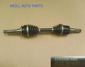 Drive Shaft Assy Axle 2303300-K85 for Great Wall Haval H5