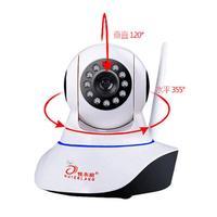 2017 Hot Wireless Camera Intelligent Household 1080 P Surveillance Camera Mobile Wifi Remote Monitoring Alarm