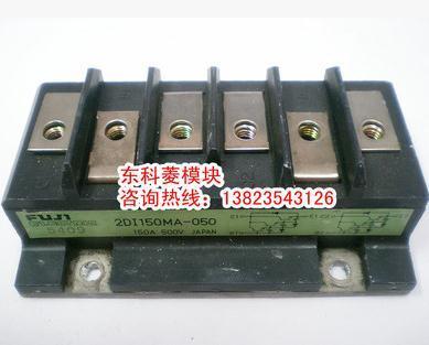 Free shipping! In stock 100%New and original  2DI50MA-050