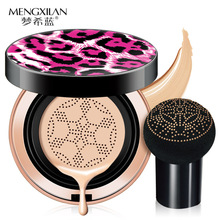 MENGXILAN Sunscreen Air Cushion BB CC Cream Concealer Moisturizing Foundation Whitening For Face Beauty Makeup Korean Cosmetics