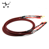 YYAUDIO 1 Pair HiFi 2 Banana To 2 Banana Speaker Cable Canare 4S8 Audio Cable For