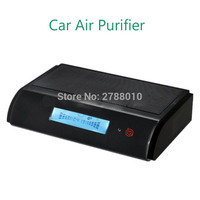 GL 518 Car Air Purifier Generator HEPA Activated Air cleaner
