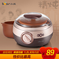 Ddz-1011 elektroherd mini schmortopf brei topf baby sauceboxes schmortopf