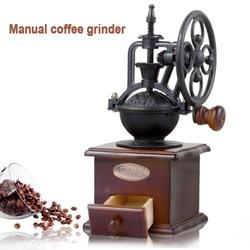 Ręcznie shaked młynek do kawy Retro szlifowania maszyna okrągły koła instrukcja młynek do kawy dla domu  kawiarnia z instrukcją w języku angielskim