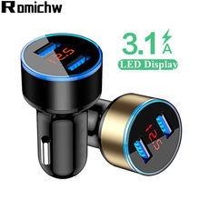 Romichw 3.1A Dual Usb Mobil Charger LED Display Universal Mobile Phone Car-Charger untuk Iphone 6 6 S X xr Samsung Xiaomi Tablet(China)