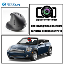 YESSUN for BMW Mini Cooper 2010 2011 2012 2013 Driving Recorder Car wifi DVR Car Dash Cam Front camera Keep Video Recorder