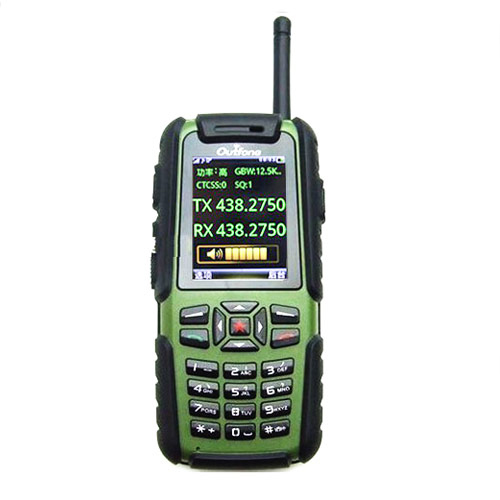 New Outfone BD351 GSM Cell phone Radio Walkie Talkie UHF