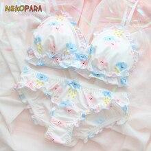 Gülümseme bulutlar sevimli japon sütyen ve külot seti Wirefree yumuşak iç çamaşırı uyku Intimates seti Kawaii Lolita renk beyaz