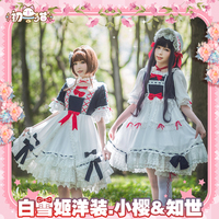 Tea Party Japanese Style Girl Lolita Dress Snow White Card Captor Sakura Lolita Cosplay Lace Dress Maid Costume Dress