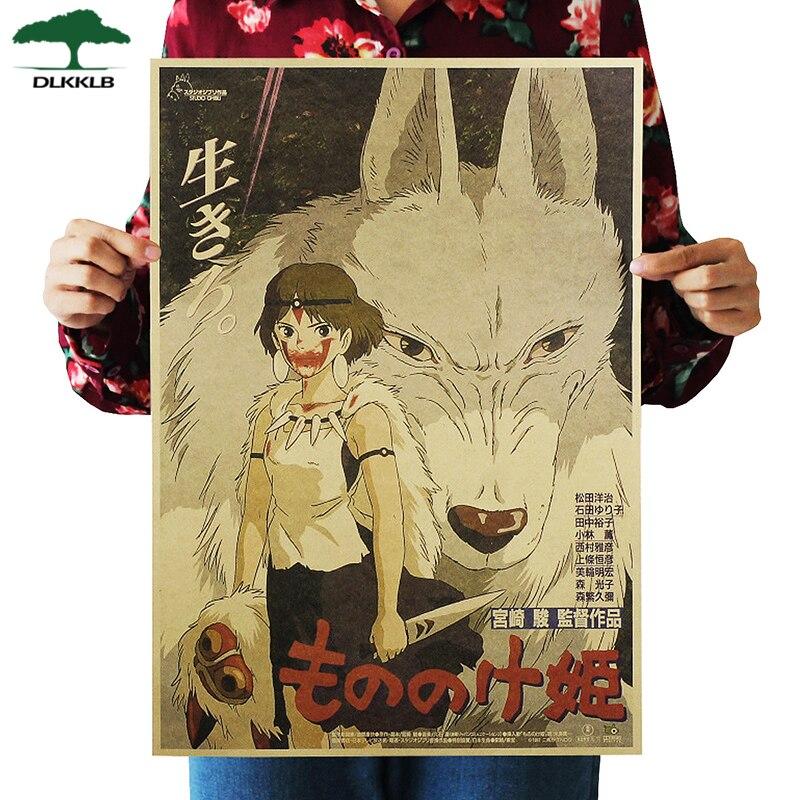 Dlkklb Хаяо Миядзаки плакат в стиле аниме, фильм Набор крафт-бумага кафе бар ретро плакат декоративной живописи искусство наклейки на стену домашний декор