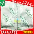Free shipping 100g Broken Spore Ganoderma Lucidum Powder,reishi Herbal Tea  GLS