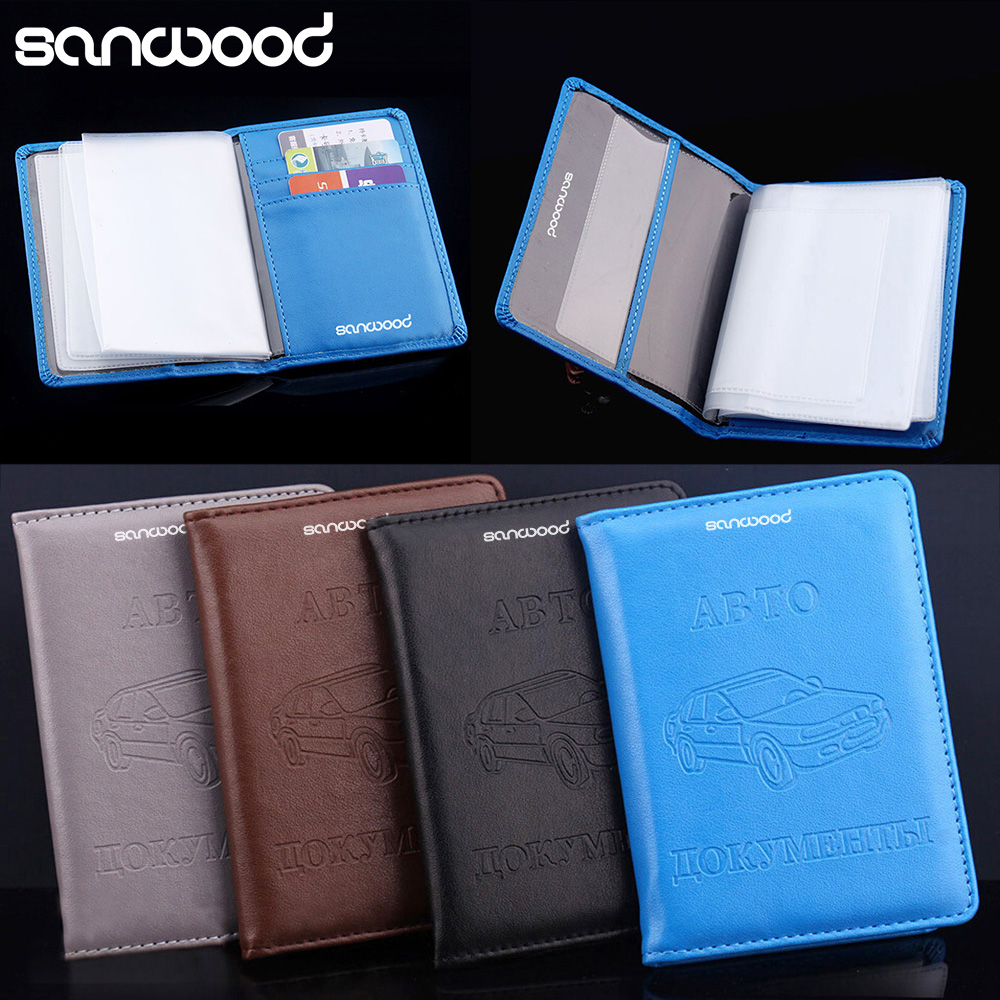 Barbell Ball Boxes Leather Passport Holder Cover Case Travel One Pocket
