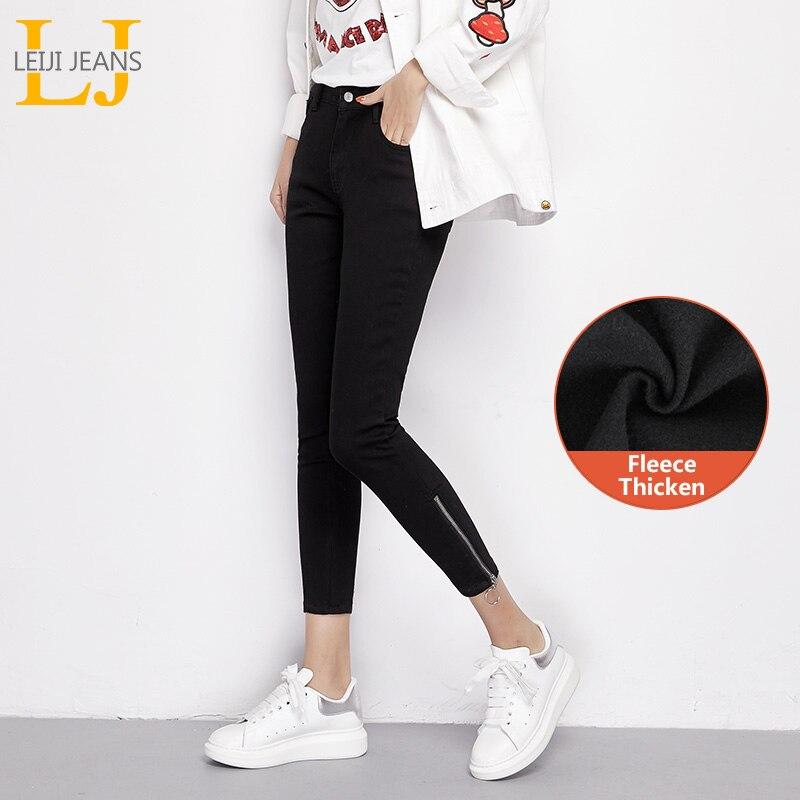 LEIJITEANS 2018 Clearance Fleece Plus Size Side Zipper Solid Black Mid Waist Ankle Length Skinny Pencil Women Stretch Jeans