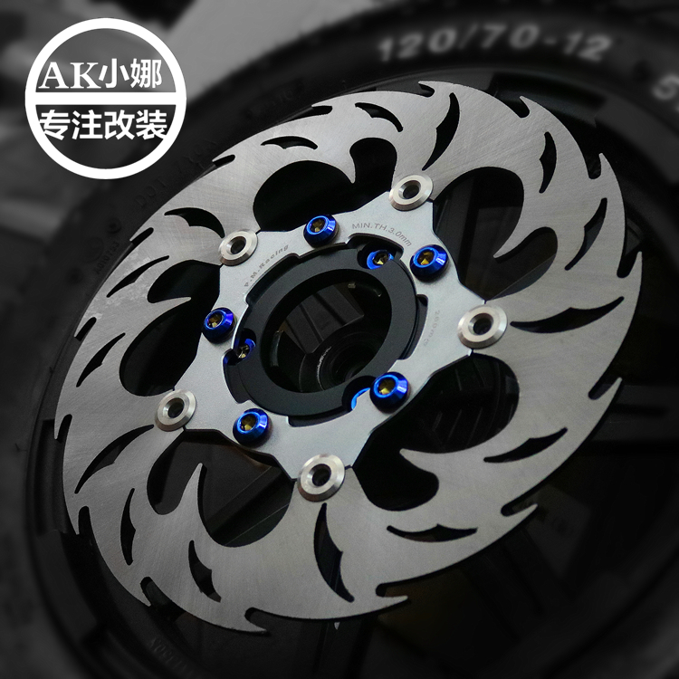 260mm Motorcycle Brake Disc With Flange With Color Screws 5-3 70mm Hole To Hole For Yamaha Scooter Cygnus Bws Modify keoghs ncy motorcycle brake disk disc floating 260mm 70mm 3 holes for yamaha bws smax scooter modify
