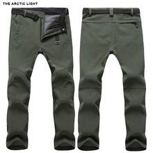 Легсветильник теплые зимние брюки с мягкой оболочкой для мужчин