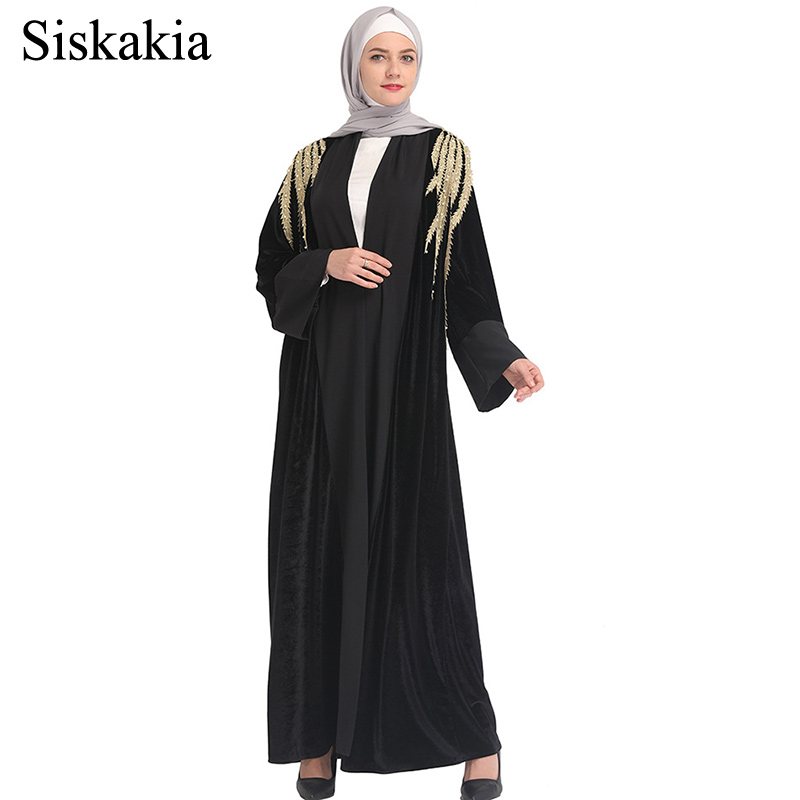 Siskakia mode Applique broderie Robe Abaya pour femmes turc dubaï taille haute perles Design mince ceintures dames Abaya Eid
