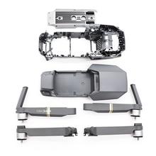 Mavic Pro Корпус Корпуса верхняя/Средняя/Нижняя оболочка корпуса DJI Mavic Pro мотор руки и ноги запасные части