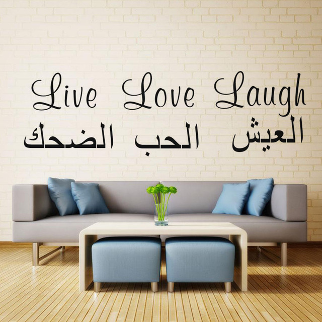 Cinta hidup tertawa muslim islamic wall sticker mendorong harga vinyl diy removable wallpaper untuk ruang tamu