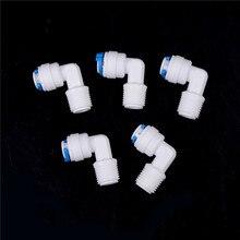"""5 шт. трубка Push Fit Union локоть быстрое подключение фильтр для воды 1/"""" X1/4"""""""