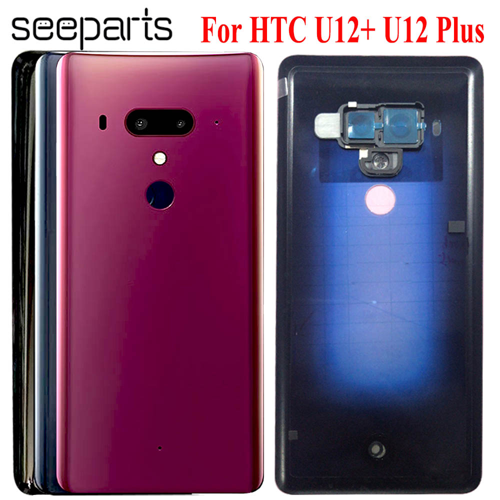 Glass Battery Cover For HTC U12 Plus Rear Housing Back Case With Camera Lens U12 Plus Battery Cover Replacement PartGlass Battery Cover For HTC U12 Plus Rear Housing Back Case With Camera Lens U12 Plus Battery Cover Replacement Part