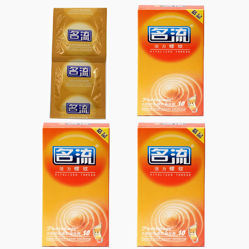 30 Pieces Super Thin Condoms with a Mustache Latex Sex Toys for Men Screw Thread Condom for Male Condoms Dreamstime Penis Sleeve
