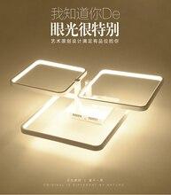 Горячие новые Современные светодиодные потолочные светильники лампы для гостиной спальня abajur люстры де сала главная внутреннего освещения 3 головки белая рамка