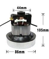 220 v 600 w Aspirador Motor Universal para Philips Karcher Electrolux Midea Rowenta Sanyo Haier LG Universal Motors|Peças p/ aspirador de pó|   -
