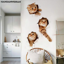 HANDAN  % Cat Wall Stickers Cartoon Animal Home Decoration Art 3D diy home decor for kid bedroom 40*60cm